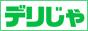 【デリヘルじゃぱん】梅田版オフィシャルサイト