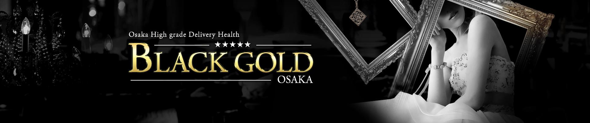 大阪デリヘル Black Gold Osaka