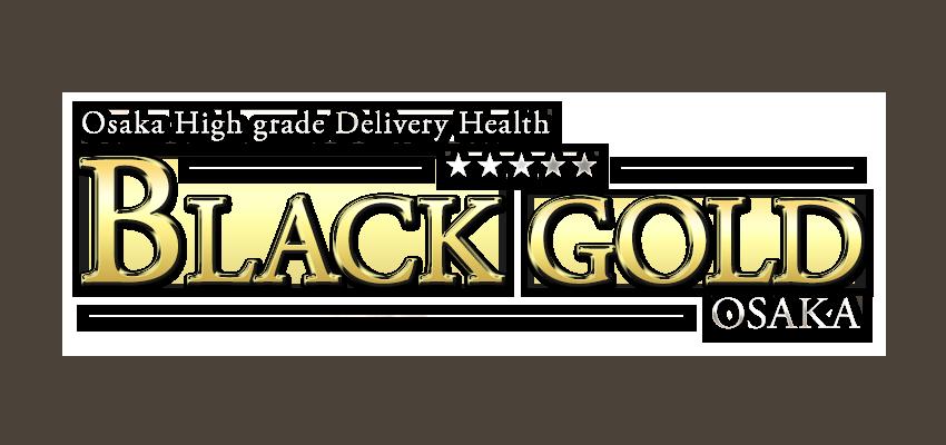 大阪デリヘル『Black Gold Osaka』